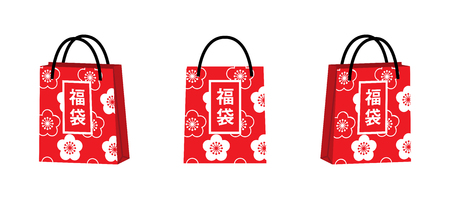 """Japanese lucky bag three direction set - Japanese word means """"Lucky bag"""", floral pattern"""