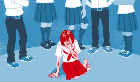 Arte conceptual de Bully - estudiante japonesa Ilustración de vector