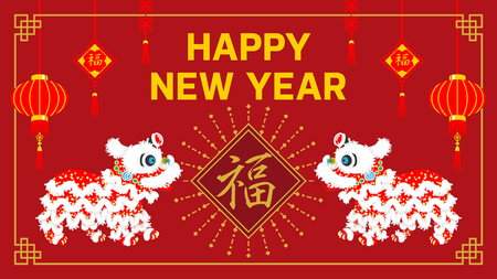 Chinese new year Lion Dance greeting card design - Chinese words mean bless
