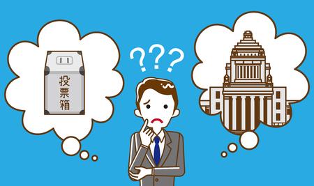 """Uomo d'affari che diffida del sistema elettorale giapponese - La parola giapponese significa """"urna elettorale"""", line art"""