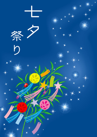 """the Milky way with a bamboo decoration - Japanese words mean """"Tanabata festival"""",""""Tanabata""""is the festival of stars in japan, Vertical ratio"""