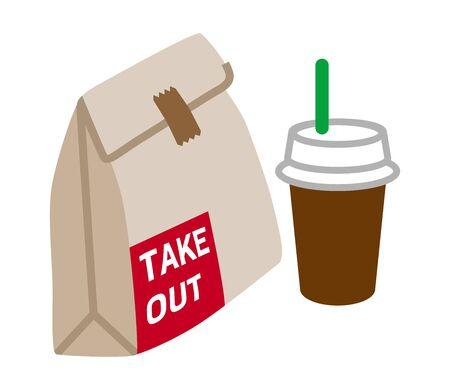 comida rápida empaquetada para llevar Ilustración de vector