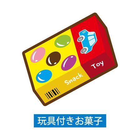 Snack attached toy for boy - Japanese words meanSnack attached toy ,Line art Ilustração
