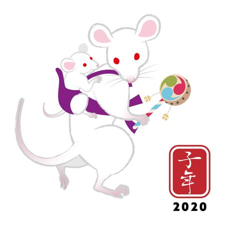 White rat caring for baby with old fashioned toy, 2020 Japanese zodiac sign- Japanese word means year of the rat 向量圖像