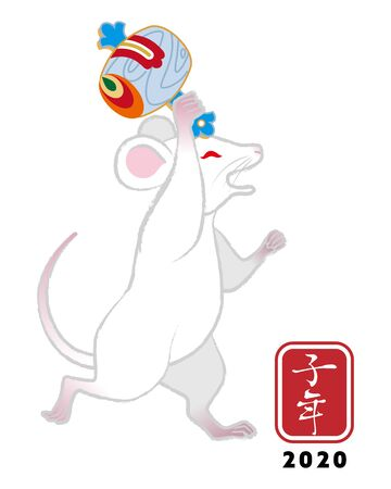 Smiling white rat holding a mallet of luck, 2020 Japanese zodiac sign- Japanese word means Year of the rat