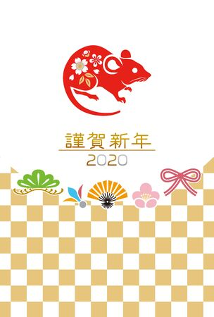 """2020 Year of the rat new year card, Red floral rat - Japanese word means """"Happy new year"""