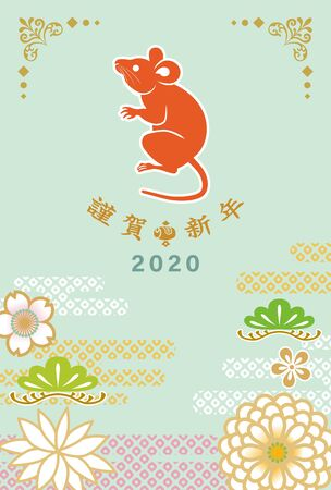 """2020 Year of the rat new year card, Rat icon with floral background - Japanese word means """"Happy new year"""