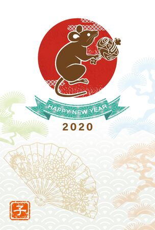 "2020 Year of the rat new year card, Rat grabs lucky mallet - Japanese word means ""Rat"""