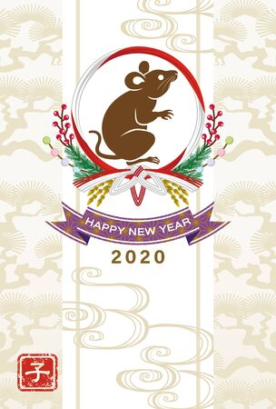 """2020 Year of the rat new year card, Rat in the traditional ornament - Japanese word means """"Rat Çizim"""
