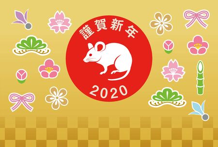 """2020 Year of the rat new year card, rat and simple good luck charm icons - Japanese word means """"Happy new year"""