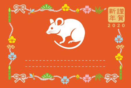 """2020 Year of the rat new year card, white rat with good luck charms - Japanese word means """"Happy new year"""