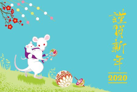 """2020 Year of the rat new year card, baby and adults mouse in the grassland - Japanese word means """"Happy new year"""