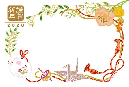 """2020 Year of the rat new year card, Rat ornament with floral decoration - Japanese word means """"Happy new year"""
