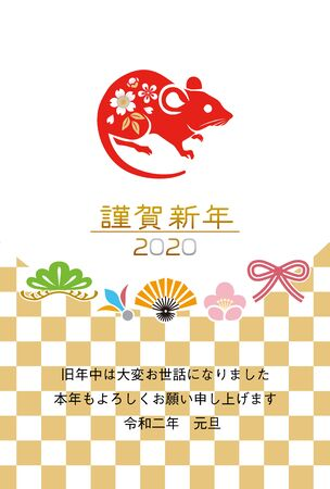 Japanese new year card design ,2020 Year of the rat -Japanese word means Happy new year Çizim