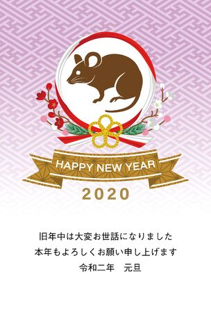 Japanese new year card design ,2020 Year of the rat