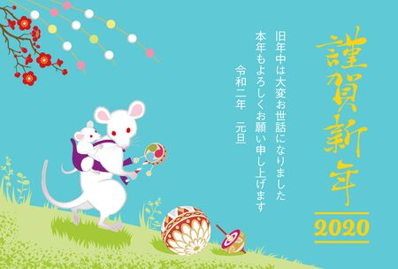 Japanese new year card design ,2020 Year of the rat -Japanese word means
