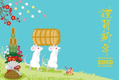 """2020 Year of the rat new year card, Two rats carrying the rice bag - Japanese word means """"Happy new year Çizim"""