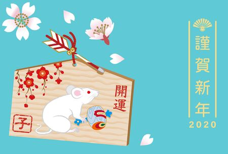 """2020 Year of the rat new year card, Rat wooden plates in the light blue background - Japanese word means """"Happy new year"""