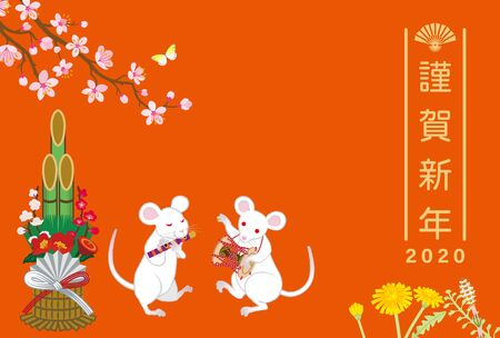 """2020 Year of the rat new year card, two rats playing music - Japanese word means """"Happy new year"""
