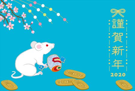 "2020 Year of the rat new year card, Rat and gold coins - Japanese word means ""Happy new year"