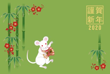 """2020 Year of the rat new year card, Rat playing the drum in the bamboo background - Japanese word means """"Happy new year"""