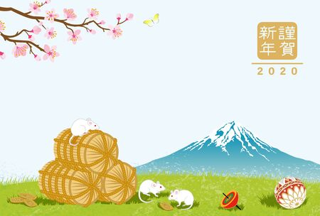 """2020 Year of the rat new year card, Three rats and rice bags in springtime nature - Japanese word means """"Happy new year"""