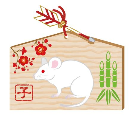 """Rat and plum flowers, wooden plates for Year of the rat - Japanese word means """"Rat"""""""