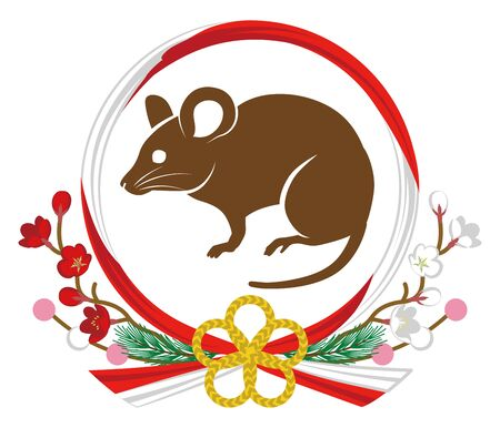 Rat and plum flower wreath decoration clip art for Year of the rat