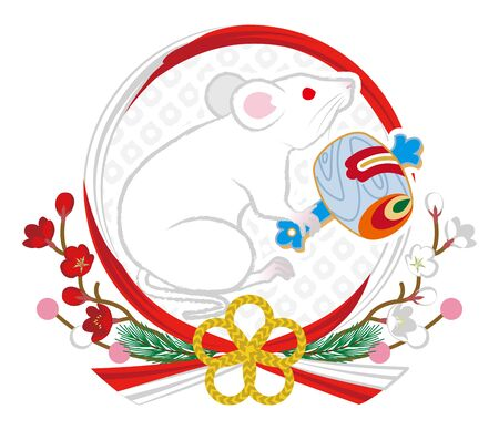 Rat holds a lucky mallet with plum branch wreath clip art for Year of the rat