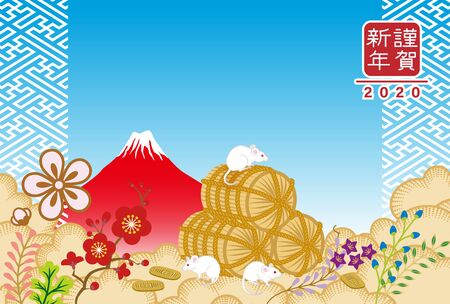 Japanese New year card 2020, Three rats and rice bags - Japanese words mean Happy new year and Gold coin(inside coin)