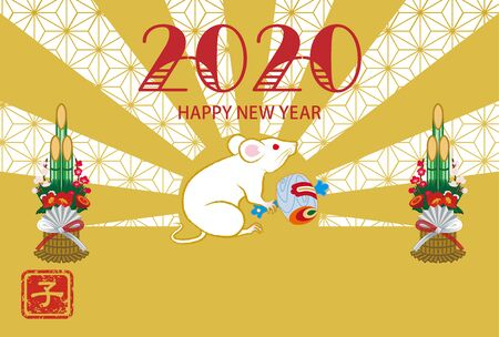 Japanese New year card 2020, White rat and bamboo decoration - Japanese script means Rat Çizim