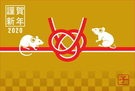 Japanese New year card 2020, two rats and traditional string decoration - Japanese words mean Happy new year(Upper left) and Rat(Lower right)