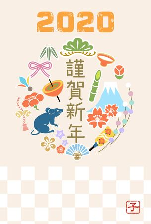 Japanese New year card 2020, Rat and good luck charm icons - Japanese words mean Happy new year(Center) and Rat(Lower right) Stock Illustratie