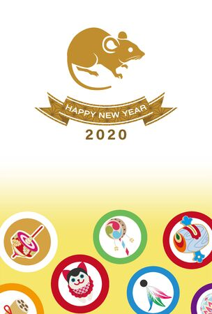 Japanese New year card 2020, Rat icon and Traditional toy pattern