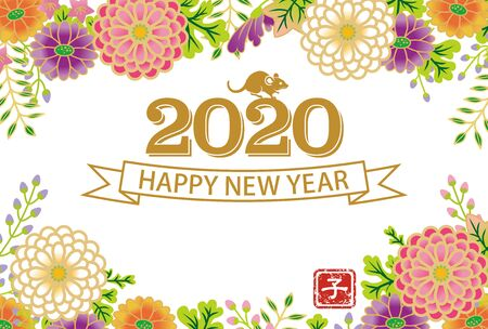 Japanese New year card 2020, Oriental floral frame - Japanese script means Rat