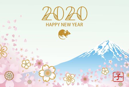 Japanese New year card 2020, Mt.FUJI and Blowing cherry blossom flowers - Japanese script means Rat