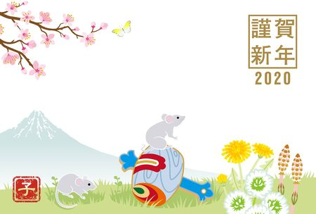 Japanese New year card 2020,Two rats and lucky mallet in the springtime - Japanese words mean Happy new year(upper) and Rat(lower) Stock Illustratie