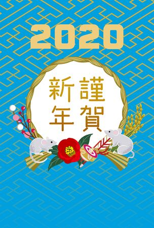 Japanese New year card 2020, Two rats and traditional decoration - Japanese word means Happy new year