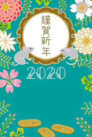 Japanese New year card 2020, Two rats in botanical background - Japanese word means Happy new year