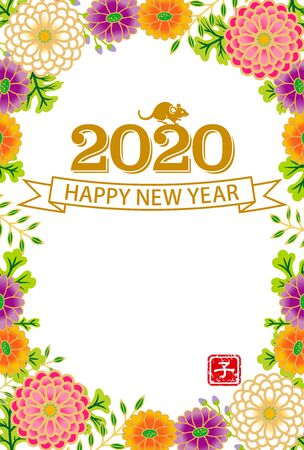 Japanese New year card 2020, Oriental floral frame - Japanese script means Rat, Vertical