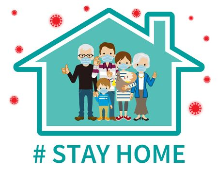 Stay at home concept clip art - multi generation family