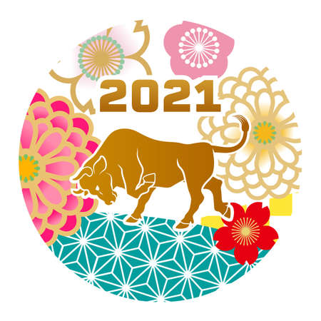 2021 Year of the ox symbolic clipart - Wild cattle in circular floral pattern background