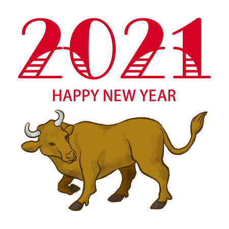 2021 Year of the ox symbolic clipart - Brown cattle and greeting word