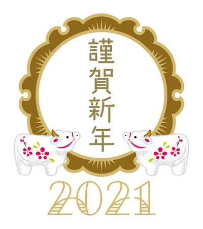 2021 Year of the ox symbolic clipart - Circular decoration and Two cattle ornaments 向量圖像