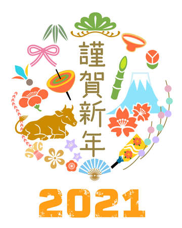 2021 Year of the ox symbolic clipart - collected Japanese traditional new year icons, Japanese word mean