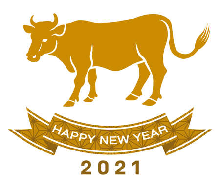 2021 Year of the ox symbolic clipart - cattle and new year greeting banner