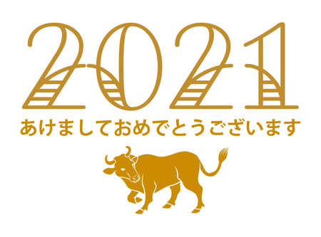 2021 Year of the ox symbolic clipart - greeting word and cattle icon, Japanese word means