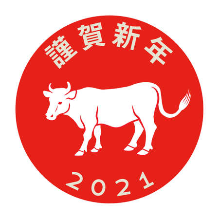 2021 Year of the ox symbolic clipart - greeting word and cattle icon inside the red circle