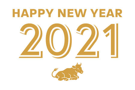 2021 Year of the ox symbolic clipart - greeting words and lying down cattle icon
