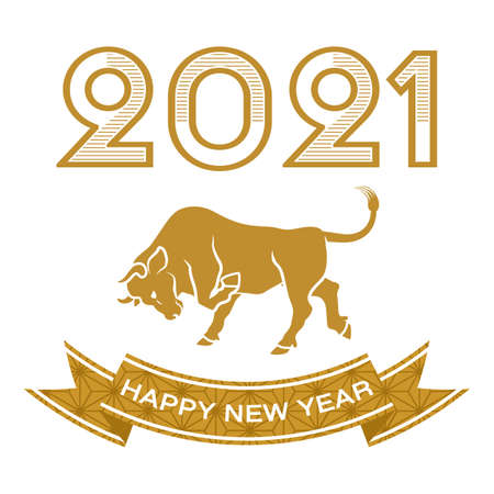 2021 Year of the ox symbolic clipart - offensive wild cattle and greeting words